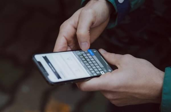 Cómo saber si eres adicto a la Tecnología